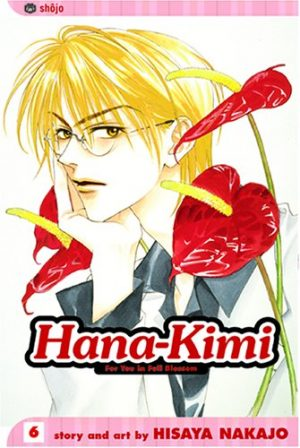 Hanazakari-no-Kimitachi-e-wallpaper Top 10 Most Attractive Manga Characters in Hanazakari no Kimitachi e (Hana-Kimi: For You in Full Blossom)
