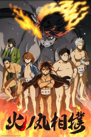 Hinomaruzumou-dvd-300x450 Hinomaruzumou (Hinomaru Sumo) - The Path to Yokozuna Review