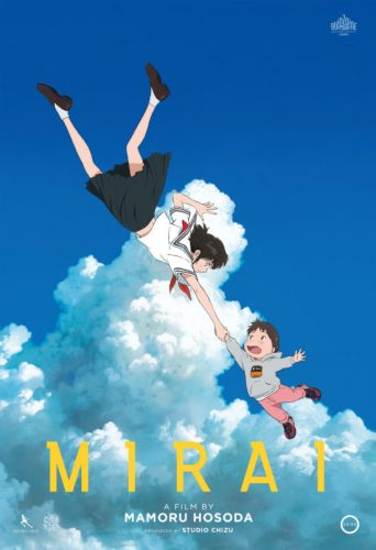 "Mirai_Teaser-342x500 GKIDS & Gallery Nucleus Present: ""MIRAI AND THE WORKS OF MAMORU HOSODA"" Exhibit"