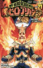 My-Hero-Academia-21-322x500 Weekly Manga Ranking Chart [12/07/2018]