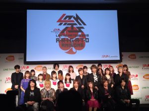 "Lantis Press Event Officially Announces Theme for Lantis 20th Anniversary Live Lantis Matsuri 2019: ""Arigatou Anisong!"""