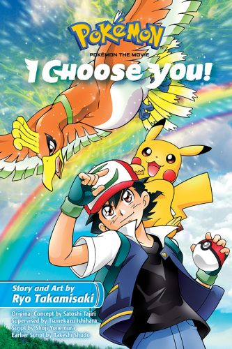 PokemonTheMovie-IChooseYou-333x500 VIZ Media Debuts POKÉMON THE MOVIE: I CHOOSE YOU! Manga Adaptation