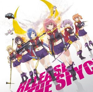 sentai-filmworks-release-the-spyce-300x179 RELEASE THE SPYCE Releases Honey's Three Episode Impression!