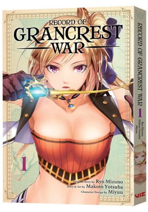 VIZ Media Officially Announces the debut of RECORD OF GRANCREST WAR Manga Series!