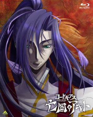 Shin-Hyuuga-Shaing-Code-Geass-Boukoku-no-Akito-Wallpaper-505x500 Top 5 Roles of Masaya Matsukaze