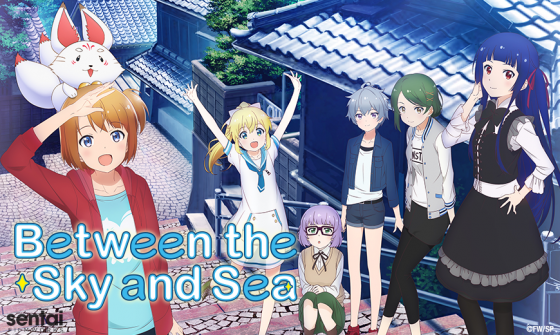 "Sora-to-Umi-no-Aida-Sentai-Filmworks-BetweenSkyandSea-560x335 Sentai Filmworks Reels in ""Between the Sky and Sea"" Anime"