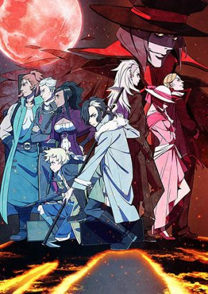Katsute-Kami-datta-Kemono-tachi-e-To-the-Abandoned-Sacred-Beasts-300x450 6 Anime Like Katsute Kami datta Kemono-tachi e (To the Abandoned Sacred Beasts) [Recommendations]