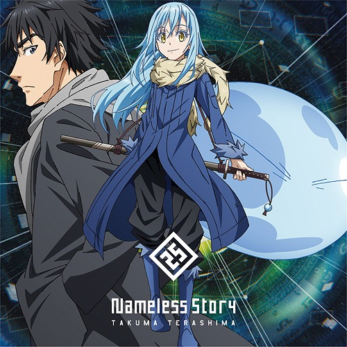 Tensei-Shitara-Slime-Datta-Ken-That-Time-I-Got-Reincarnated-as-a-Slime-300x450 6 Anime Like Tensei shitara Slime Datta Ken (That Time I Got Reincarnated as a Slime) [Recommendations]