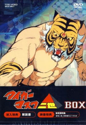 Anime Rewind: Tiger Mask