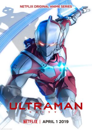 ULTRAMAN Full 3DCG Anime Coming April 1st from Netflix!
