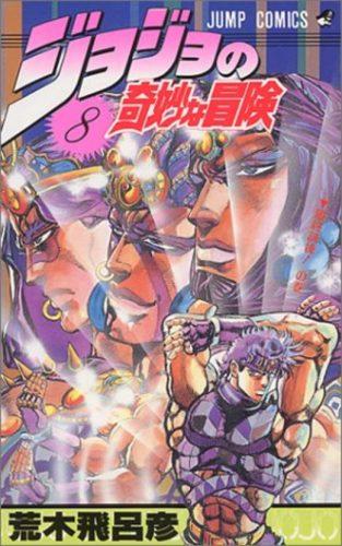 Rohan-Kishibe-JoJo-no-Kimyou-na-Bouken-Diamond-wa-Kudakenai-Wallpaper-1-353x500 5 Most Fabulous Characters in JoJo no Kimyou na Bouken (JoJo's Bizarre Adventure)