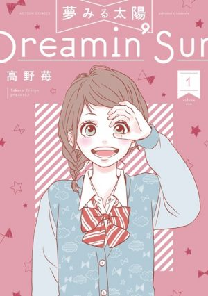 Dreamin' Sun | Free To Read Manga!