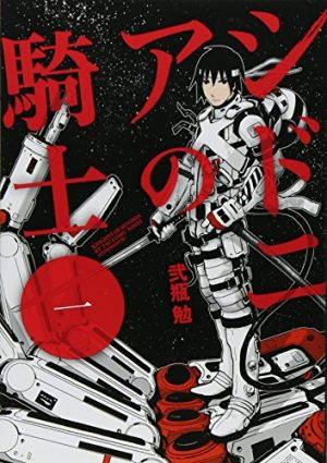 Knights of Sidonia | Free To Read Manga!