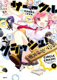 Circle Crash! | Free To Read Manga!