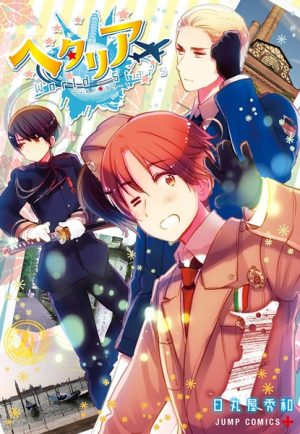 Hetalia World☆Stars | Free To Read Manga!