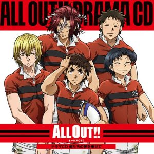 [Shounen Sports Fall 2018] Like All Out!!? Watch This!