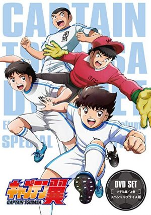 Hinomaruzumou-dvd-225x350 [Shounen Sports Fall 2018] Like All Out!!? Watch This!