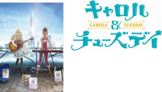 Carole-and-Tuesday-Logo-560x319 Honey's Anime Interview with Nai Br.XX Singing Voice of Carole of Carole & Tuesday