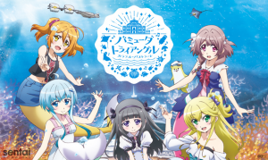 "Sentai Filmworks Charts Course to ""Bermuda Triangle ~Colorful Pastorale~"""