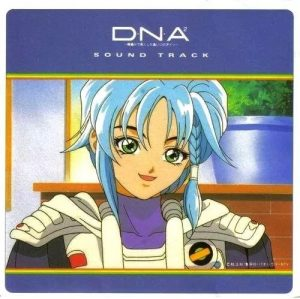 Anime Rewind: DNA²