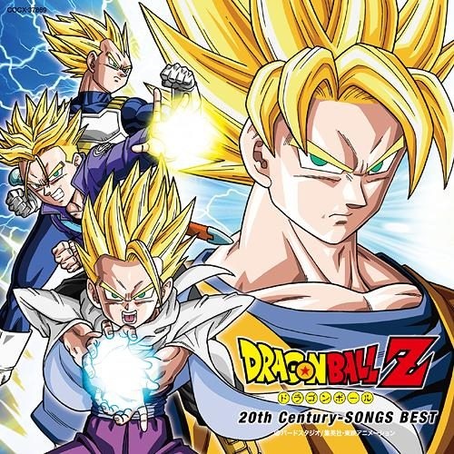 DRAGONBALL-Z-Wallpaper-1-500x500 Top 5 Dragon Ball Songs