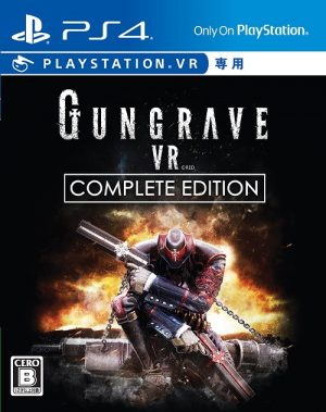 GUNGRAVE-VR-game-300x379 Gungrave - PlayStation VR Review