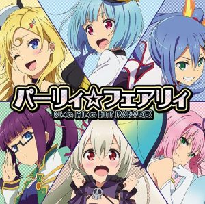6 Anime Like Hangyakusei Million Arthur (Operation Han-Gyaku-Sei Million Arthur) [Recommendations]