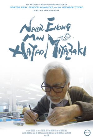 NY Screening Invite for NEVER-ENDING MAN: HAYAO MIYAZAKI | In Theaters December 13th & 18th!