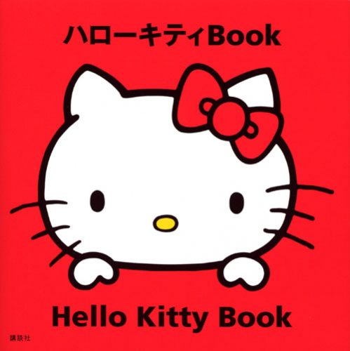 Hello-Kitty-Wallpaper-499x500 Why Is Japan So Kawaii? [Definition, Meaning]