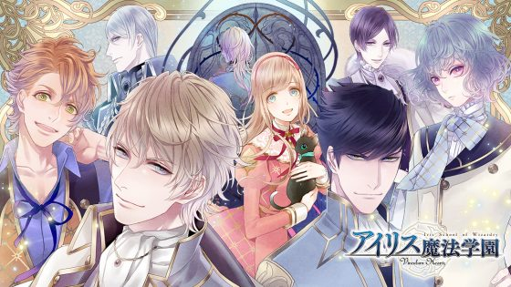 "DIGIMERCE-Gakuen_ss-560x315 D3 Publisher & DIGIMERCE Announces ""In Love Winter Switch Otome-Game Titles Discount Campaign!"""