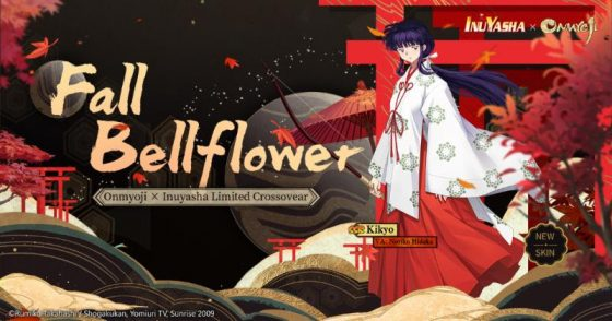 InuYasha-Onmyoji-Collab-560x294 Special Onmyoji x Inuyasha Limited Crossover Event Launches Today