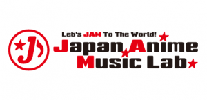 PROMIC LAUNCHES THE JAPAN ANIME MUSIC LAB. WEBSITE!