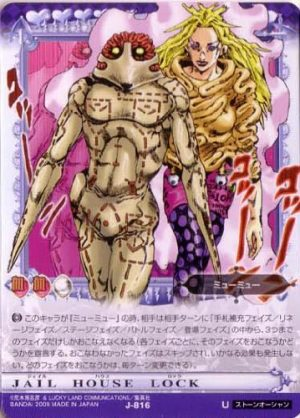 5 Most Interesting Stand Powers in JoJo no Kimyou na Bouken (JoJo's Bizarre Adventure)