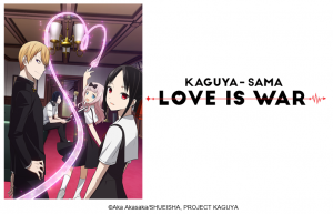 Kaguya-sama: Love Is War Coming to Hulu, Crunchyroll, and FunimationNow this January!