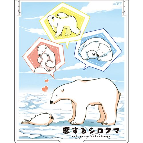 Koi-suru-Shirokuma-Wallpaper-500x500 3 Manga Set in Winter Worlds [Best Recommendations]