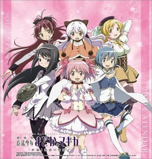 Mahou-Shoujo-Madoka-Magica-Wallpaper-300x314 revisions Unveils Three Episode Impression!