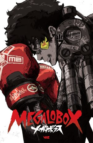 VIZ Media Announces MEGALOBOX Anime Toonami Debut THIS WEEKEND!