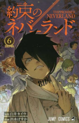 Yakusoku-no-Neverland-The-promised-Neverland-300x450 6 Anime Like Yakusoku no Neverland (The Promised Neverland) [Recommendations]