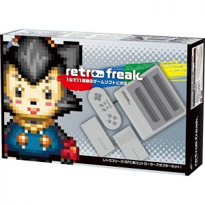 3 Reasons to Play (or Not Play) the Retro Freak