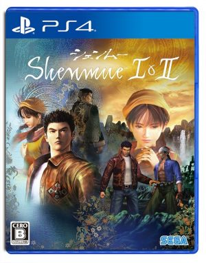 Shenmue-I-II-game-393x500 [Anime Culture Monday] Anime Hot Spot - Dobuita Street from Shenmue