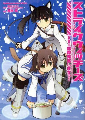 Strike-Witches-501-Butai-Hasshin-shimasu--300x421 Strike Witches Anime Series to Get New Slice of Life Anime for Spring 2019 in Strike Witches 501 Butai Hasshinshimasu!