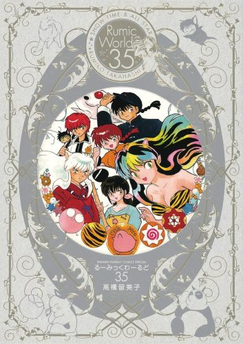 Ranma-12-Wallpaper-684x500 How Did Rumiko Takahashi Become a Mangaka?