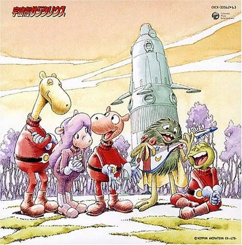 Dragon-Ball-Wallpaper-500x494 A Brief History of Hironobu Kageyama in Anime