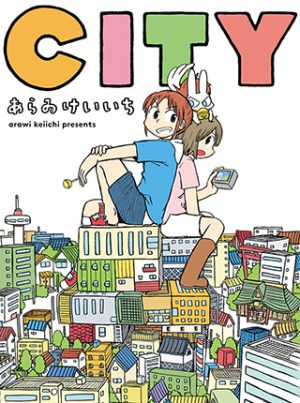 CITY | Free To Read Manga!
