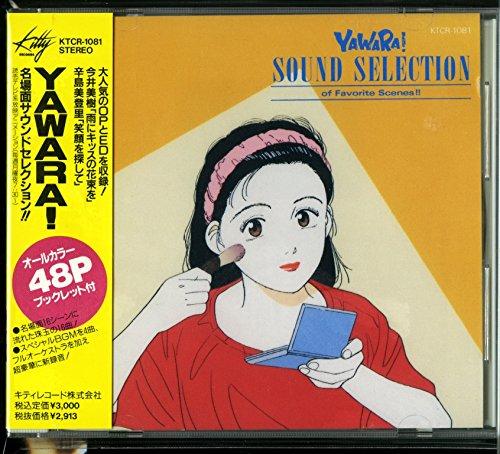 YAWARA-Wallpaper Anime Rewind: Yawara