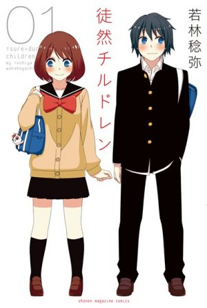 Tsuredure Children | Free To Read Manga!