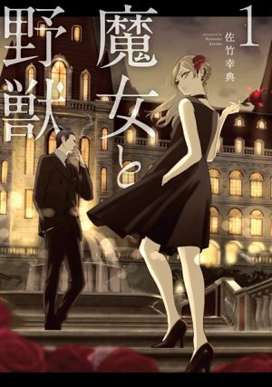 Witch and the Beast | Free To Read Manga!