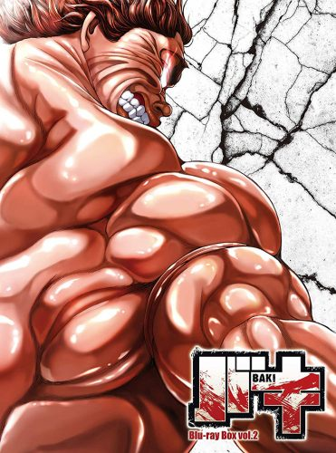 BAKI-dvd-1-372x500 Top 10 Deadliest Characters in Baki