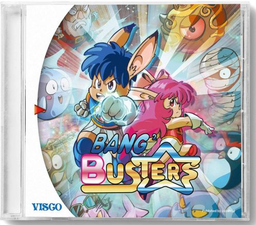 Bang-Bang-Busters-Wallpaper-game-500x439 Why The Dreamcast Keeps Getting New Games