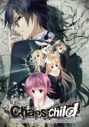 ChaosChild game-300x429 Chaos;Child - PC Game Review